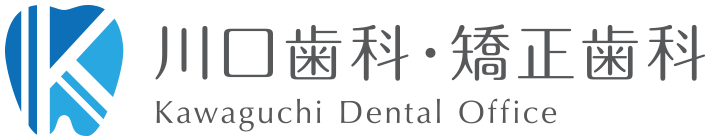 川口歯科・矯正歯科